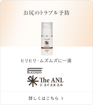 The ANL